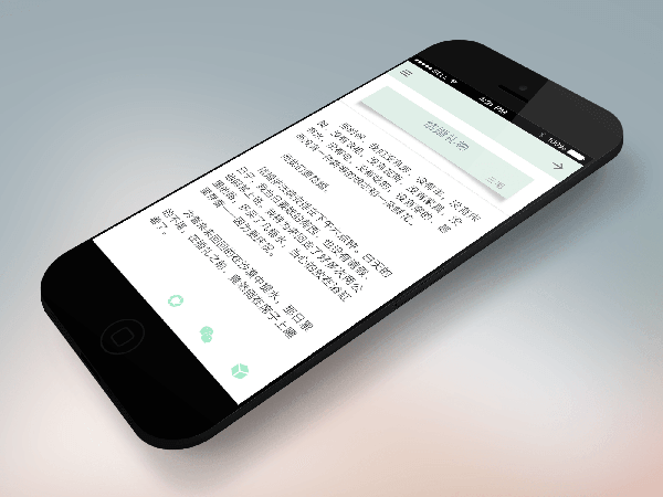 新媒体app开发