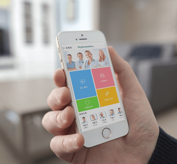 开发oa app