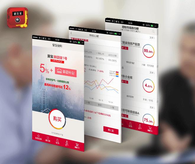 p2p app开发