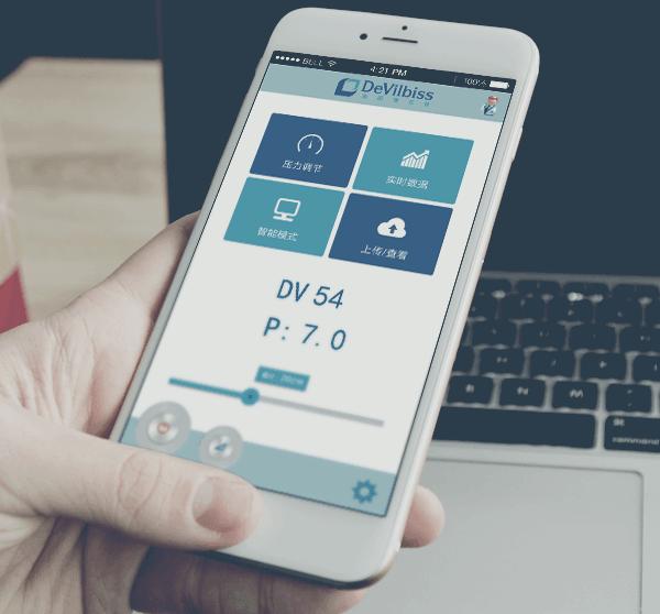 开发智能设备app